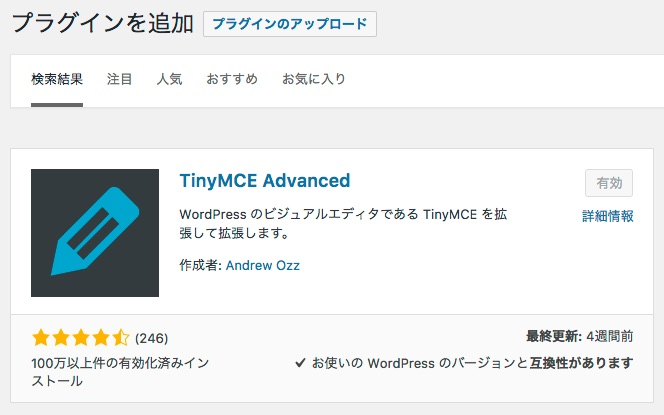 TinyMce-plugin