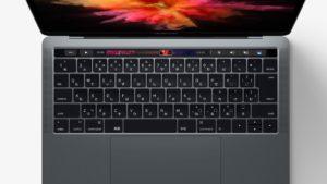 Macの良いところまとめ15個。Macは快適に使える。いまいちなところも